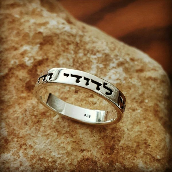 Solid Silver Women Men Ring Jewish