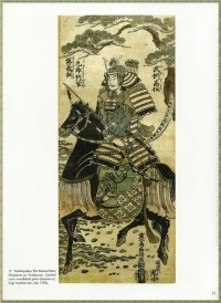 Japanese Wall Art Print Ready to Frame as Chic Asian Wall