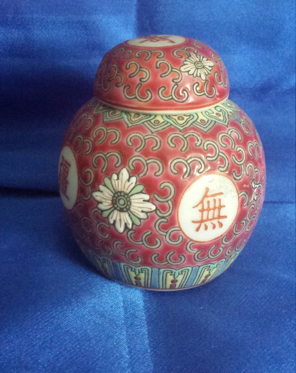 Small Red Chinese Ginger Jar. Welshheirlooms
