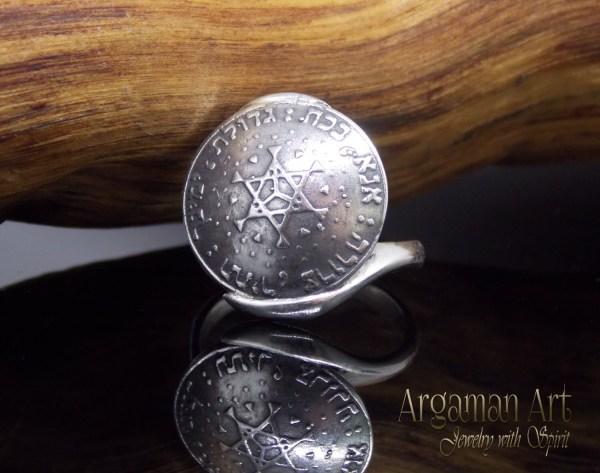 Kabbalah Jewelry Sacred Geometry Ring Hebrew