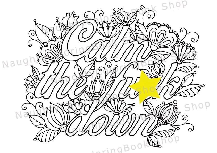 #HANDMADE Calm the fuk down Swear Words Printable by