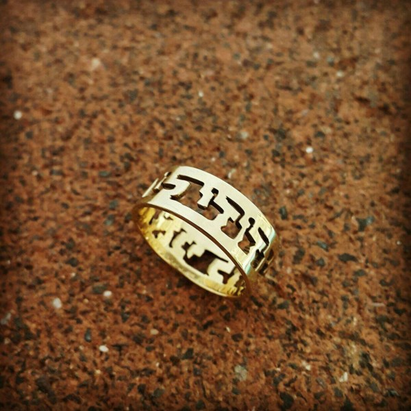 14k Gold Women Men Ring Jewish With Personal