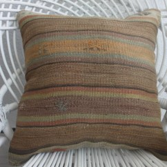 Chair Pad Covers Online India Safari High Decorations Brown Pillow 18x18 Furniture Cushion Pastel Kilim