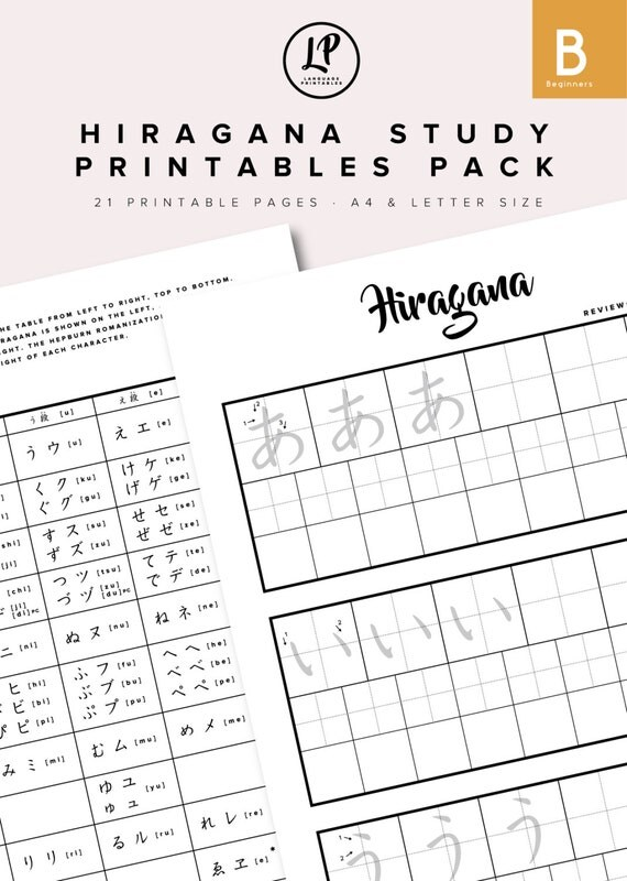 Hiragana Study Printables Pack from LanguagePrintables on