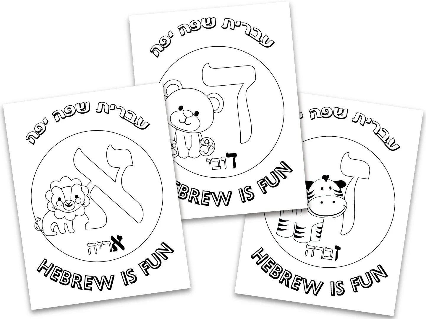 Printable Coloring Hebrew Alphabet letters with Animal Book 22