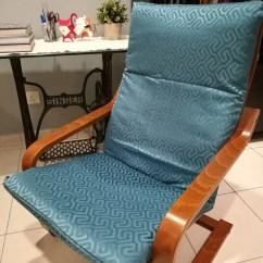 Ikea Chair Cushions Star Wars Chairs Poang Cushion Cover Maze Print