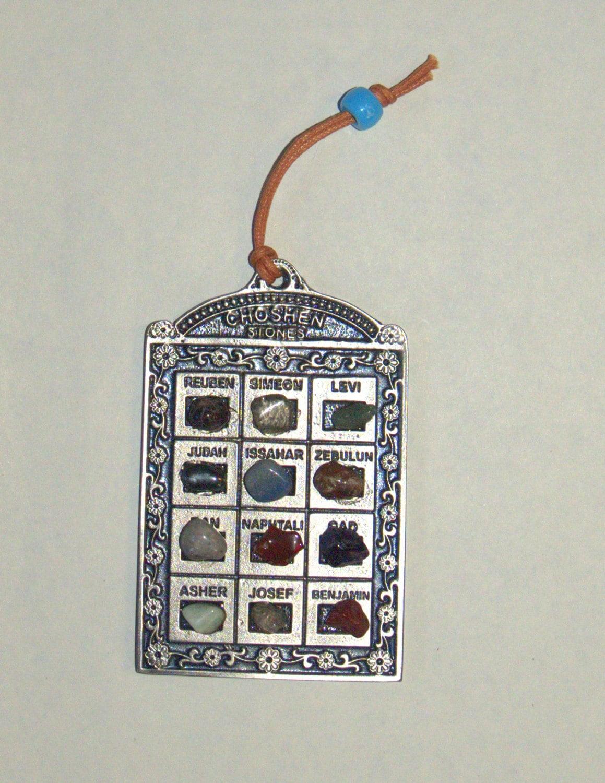 Judaica Kabbalah Hoshen Stones Plate Israel 12 Tribes Wall