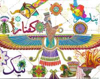 Persian art | Etsy
