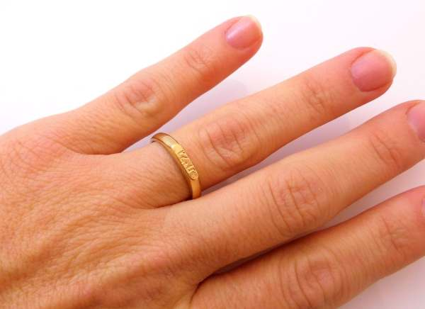 Hebrew Ring. Gold Personalized Word