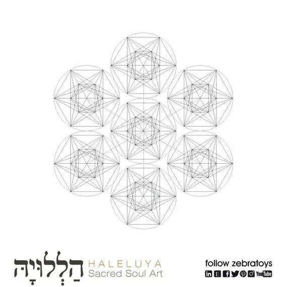 Metatrons Cube-Sacred Geometry Symbol-Ancient Secret