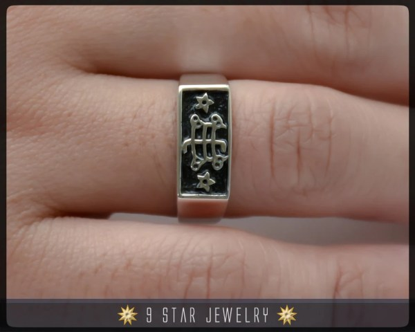 Brs10 Silver Baha' Ringstone Symbol Ring Sizes 4