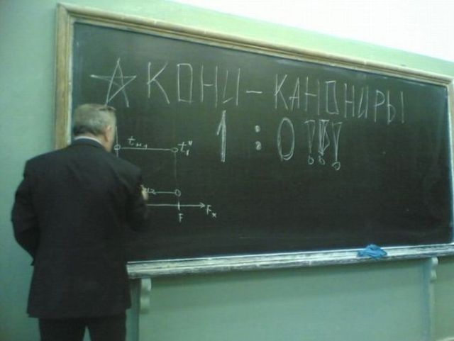 Уравнения: М+Ж= Две Обезьяны