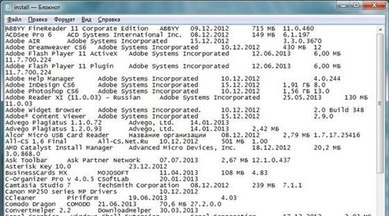 Как получить список установленных программ компьютера с помощью CCleaner
