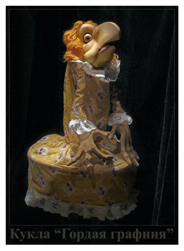 Графиня (375x510, 177Kb)