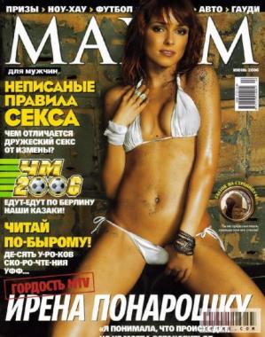 Самые ceкcуальные женщины России