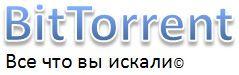 Что такое торрент и как им пользоваться