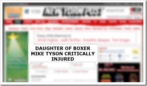Погибла 4 хлетняя дочь Тайсона