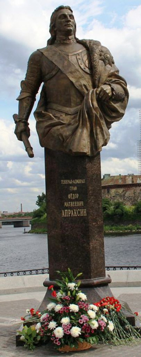 000Vyborg_monument_to_Fedor_Apraxin (277x700, 205Kb)