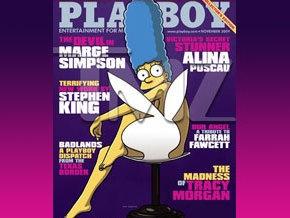 Мульт эротика: Мардж Симпсон на обложке журнала Playboy