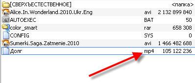 Зачем и Как изменить расширение файла (инструкция в картинках)