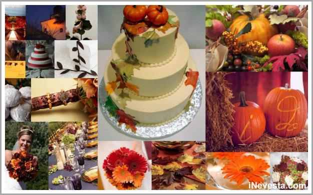 Осенняя свадьба/1407842383_wedding_autumn_02 (625x390, 87Kb)