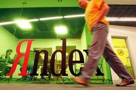Откуда произошли названия Google, Яндекс, Skype и других IT компаний