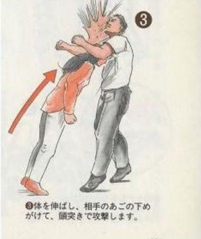 Японское искусство самообороны для женщин