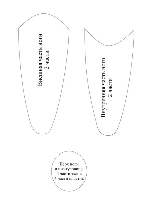 МК-Часть 1. По текстильной