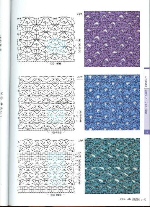 Knitting Pattrens Book 250 013 (508x700, 169Kb)