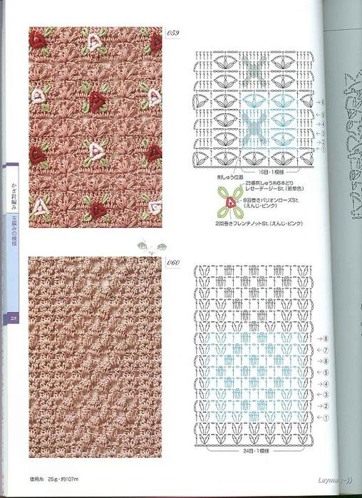 Knitting Pattrens Book 250 026 (508x700, 156Kb)