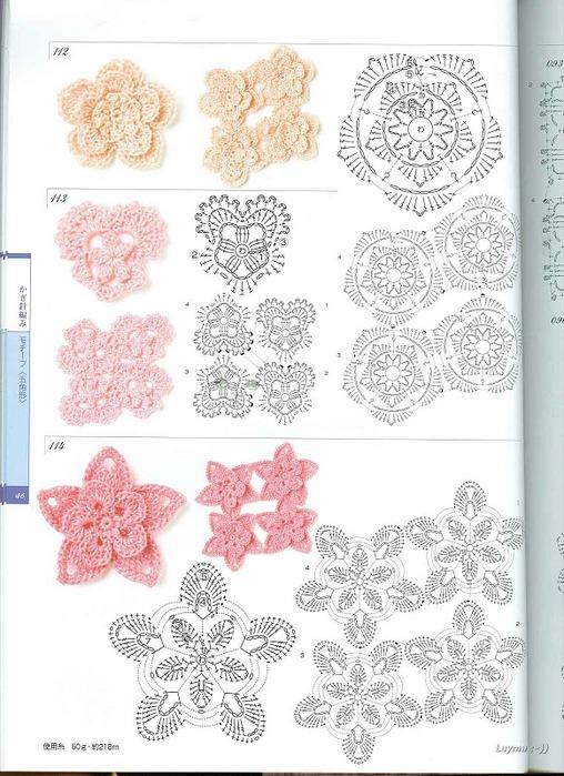 Knitting Pattrens Book 250 046 (508x700, 125Kb)