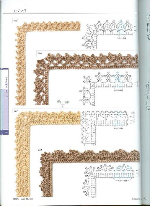 Knitting Pattrens Book 250 048 (508x700, 114Kb)