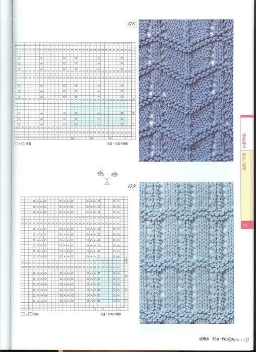 3945880_Knitting_Pattrens_Book_250_073 (508x700, 132Kb)