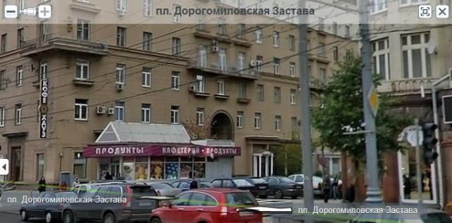 Где пьют кофе сотрудники офиса на Кутузовском проспекте, 22?
