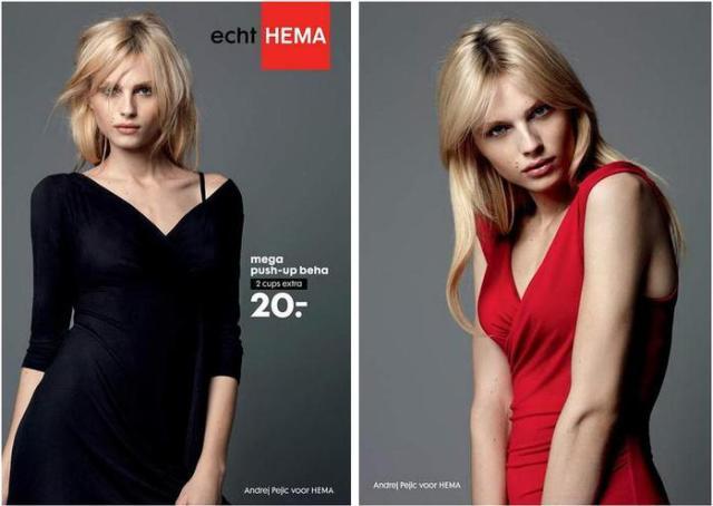 Андрей Пежич рекламирует женское белье