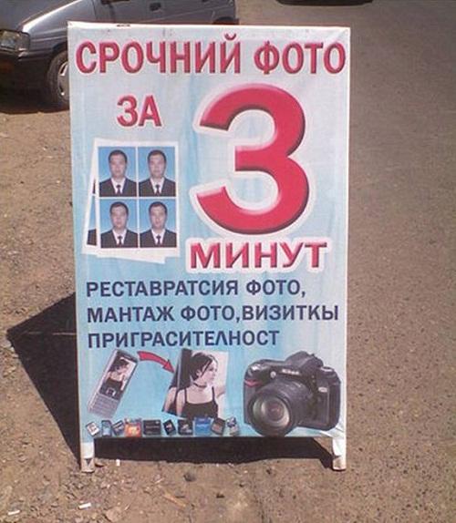 Пичолы и селётка из Узбекистана   смешные фотографии