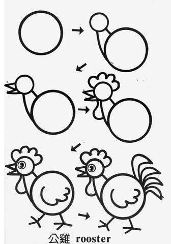 Рисунки из кругов.. Обсуждение на LiveInternet