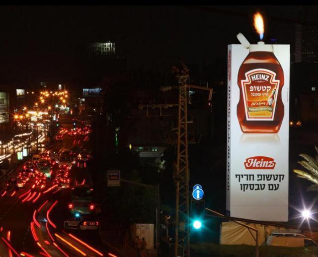 """Реклама """"обжигающего"""" соуса Табаско"""