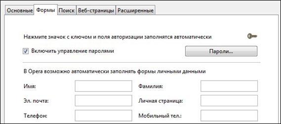 Как увидеть пароль вместо звездочек в браузерах Opera, Firefox, Chrome