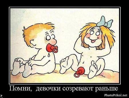 https://i0.wp.com/img0.liveinternet.ru/images/attach/c/7/97/496/97496258_getImage__66_.jpg