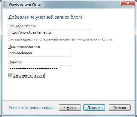 Настройка редактора блогов Windows Live для Liveinternet.ru