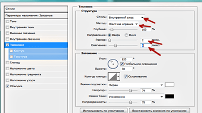 Как сделать прозрачный текст в Photoshop