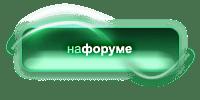 Эnergetic-A (DaryaSorvanets)