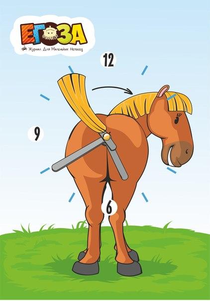 Как сделать новогодние часы в лошадиной заднице. Поделки журнала Егоза