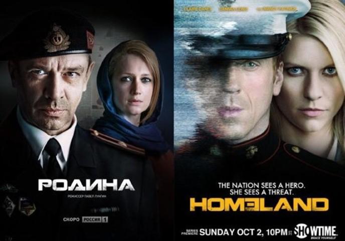 Персонажи западных сериалов и их русские копии