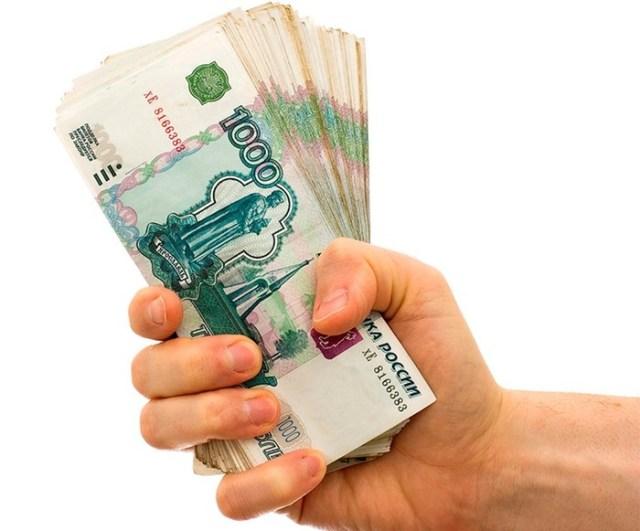 Русские способы привлечения денег