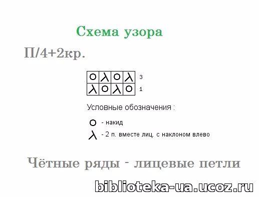 3 (517x394, 58Kb)