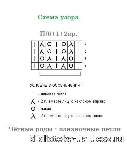 6 (423x482, 17Kb)