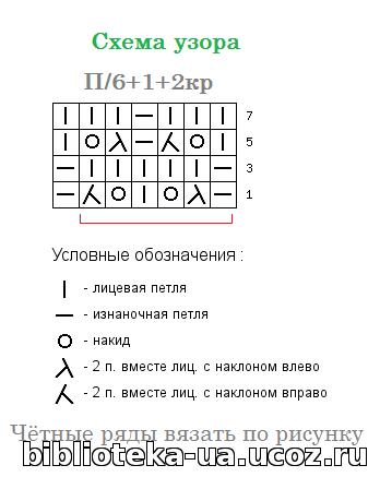 7 (348x437, 17Kb)