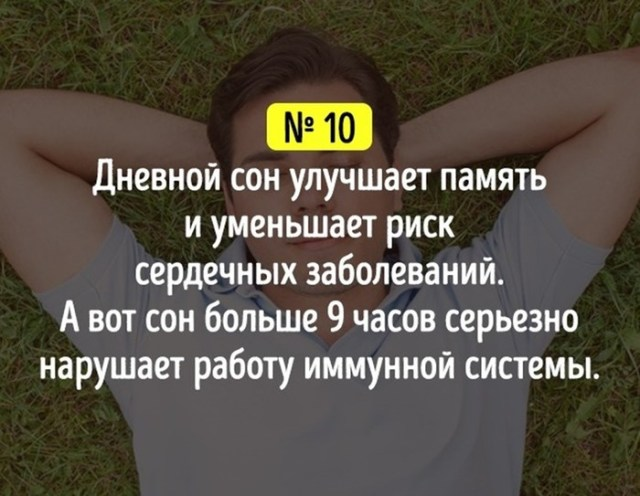 20 полезных хитростей, чтобы прокачать себя для жизни